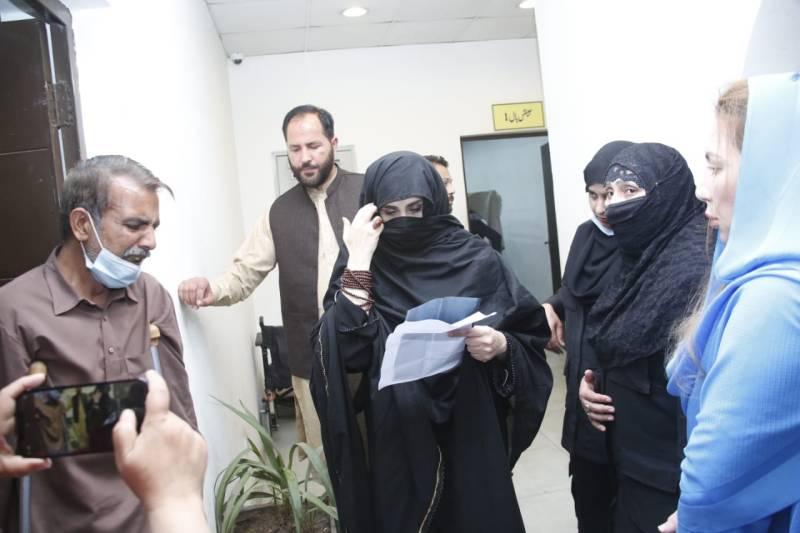 Pakistan's First Lady Bushra Bibi visits Panahgah near Data Darbar