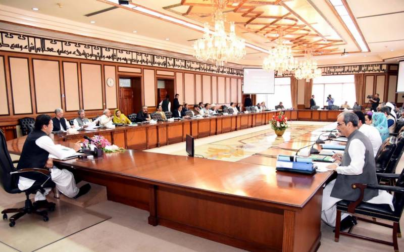 PM Imran likely to reshuffle federal cabinet after Senate polls