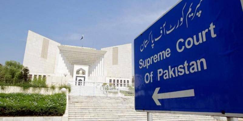 Senate elections: SC announces decision to conduct polls through secret ballot