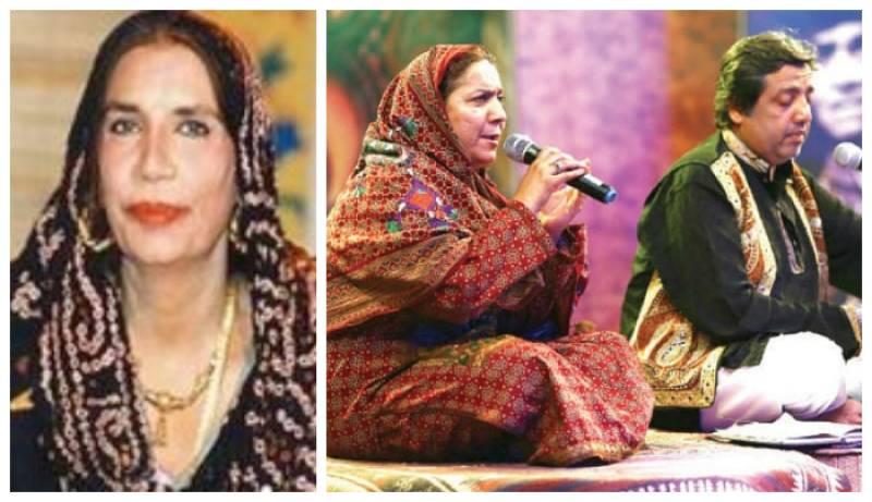 Legendary singer Reshma's son passes away in Lahore