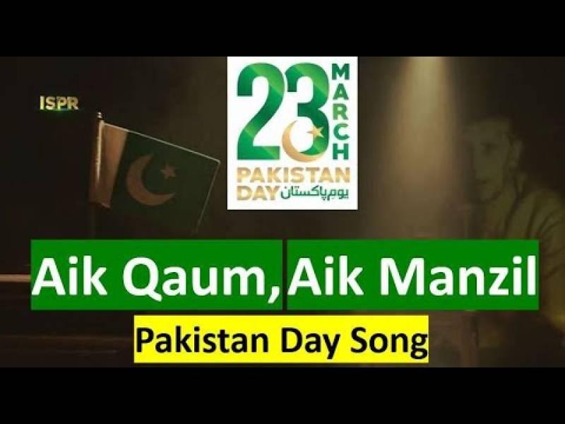 'Aik Qaum, Aik Manzil' – ISPR releases teaser for Pakistan Day celebrations