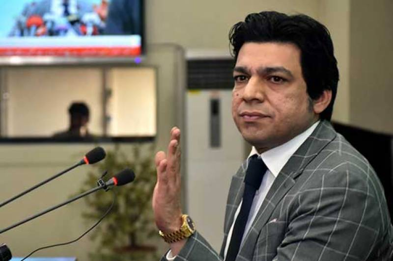 Faisal Vawda resigns from NA to avoid disqualification