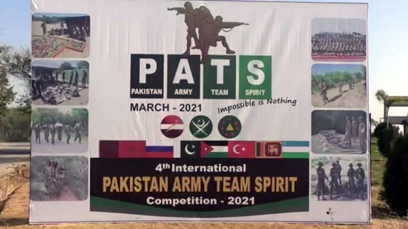 army team spirit