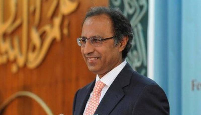 PTI govt to lose Abdul Hafeez Shaikh as Pakistan's finance minister in June