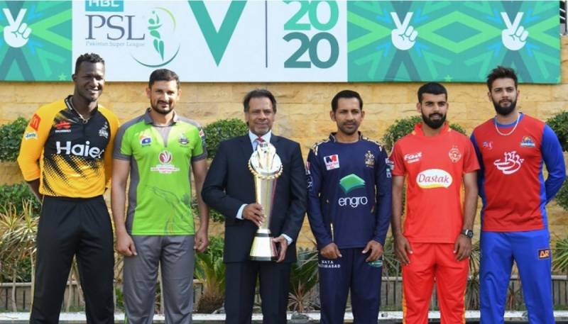 Pakistan Super League 2021 postponed after Covid-19 infections surface