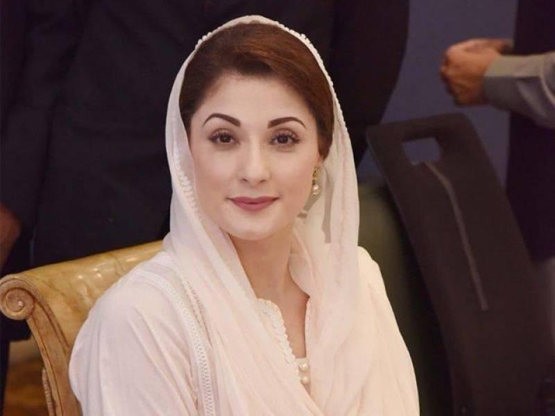 PML-N vice-chief Maryam Nawaz responds to PM Imran seeking vote of confidence