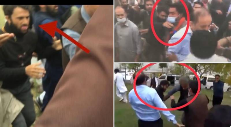 Twitter finds 'PTI' man who attacked PML-N leaders outside Parliament