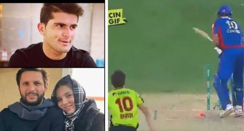 Netizens figure out why Shaheen Afridi didn't celebrate boom booms' wicket (VIDEO)