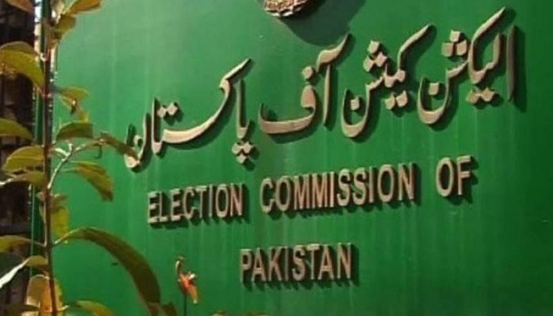 ECP delays Daska by-poll to ensure transparency