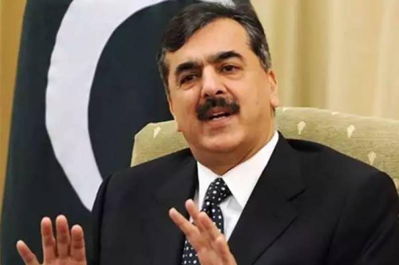 Senate elections 2021 – ECP rejects PTI's plea seeking Gilani's disqualification