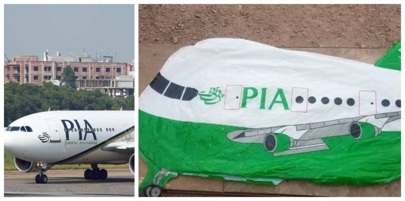 Twitter takes on India over seizure of 'PIA' balloon plane in Jammu & Kashmir