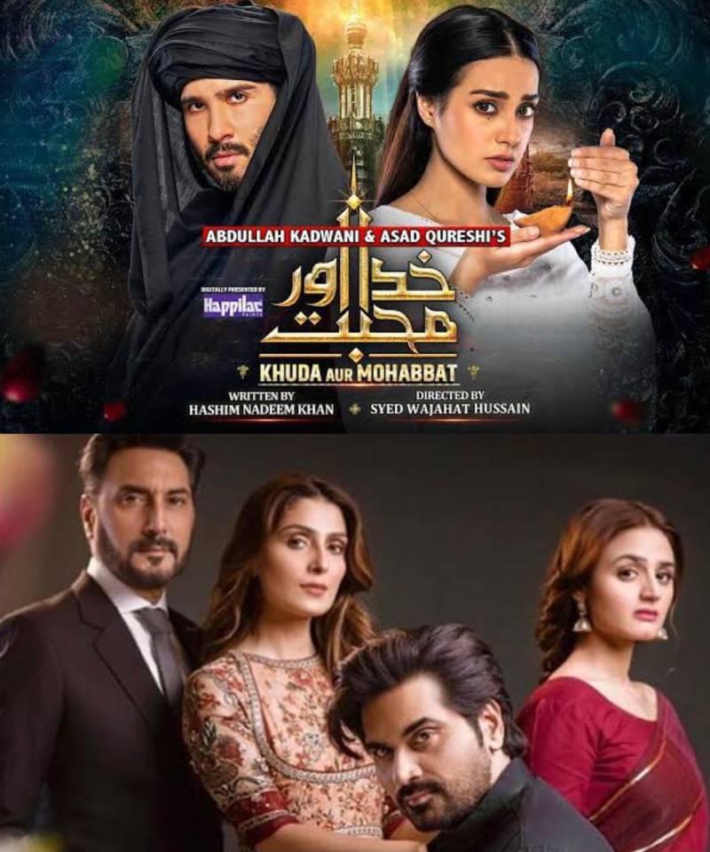 Khuda Aur Muhabbat beats Mere Paas Tum Ho to become Pakistan's top drama