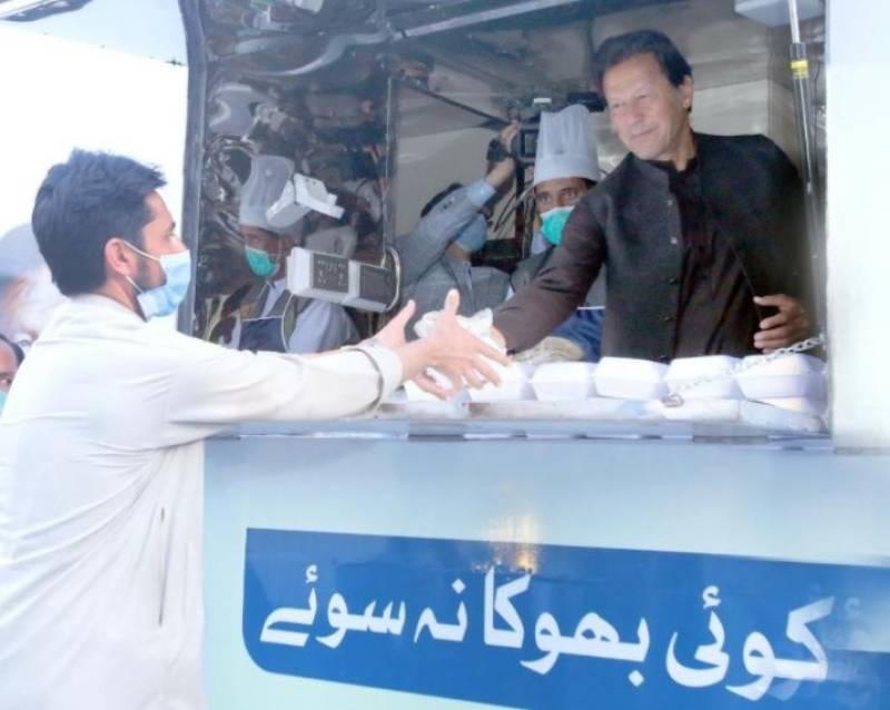 'Koi Bhooka Na Soye' – PM Imran launches food trucks initiative