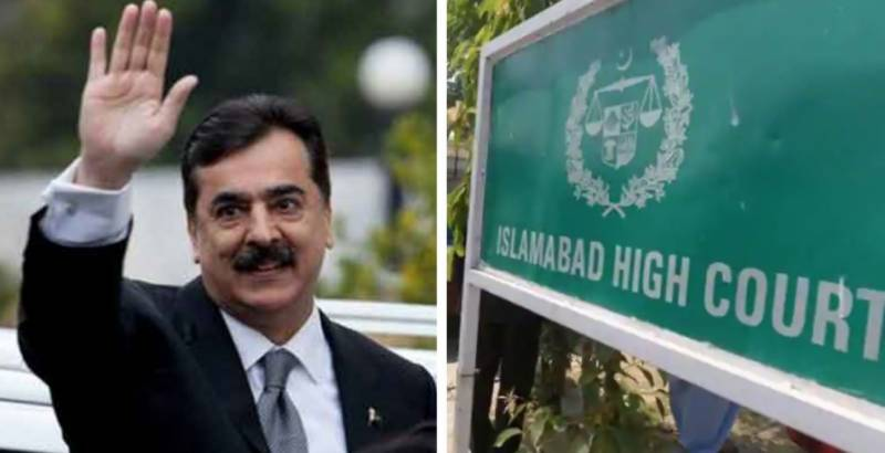 Senate elections: IHC trashes PTI's petition challenging Gilani's victory