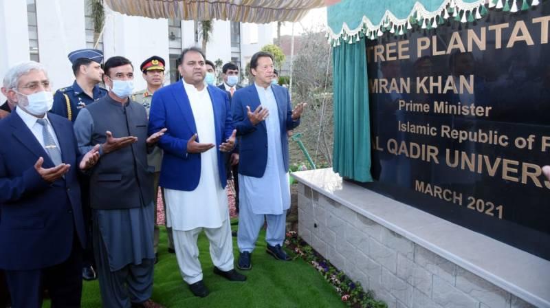 'Science & spirituality together' – PM Imran Khan inaugurates Al-Qadir University at Sohawa (VIDEO)