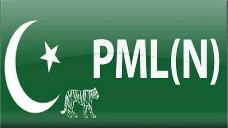 PML-N lawmaker dies of COVID-19