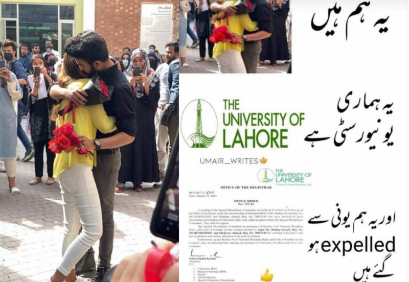 Love... costs! Couple whose public proposal went viral expelled from Lahore university