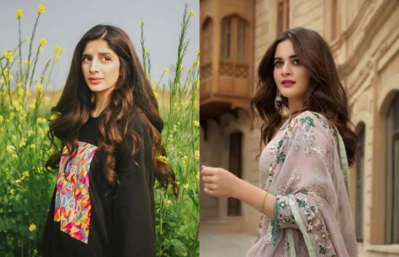 Mawra Hocane breaks silence on Aiman Khan's remarks