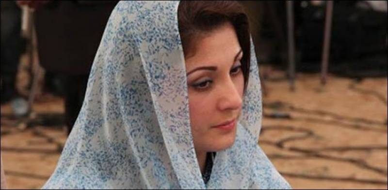 NAB moves LHC for Maryam's bail cancellation