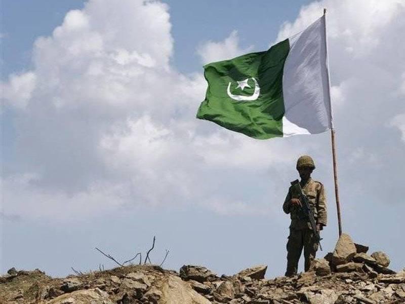 Pakistan holds first-ever international security dialogue next week