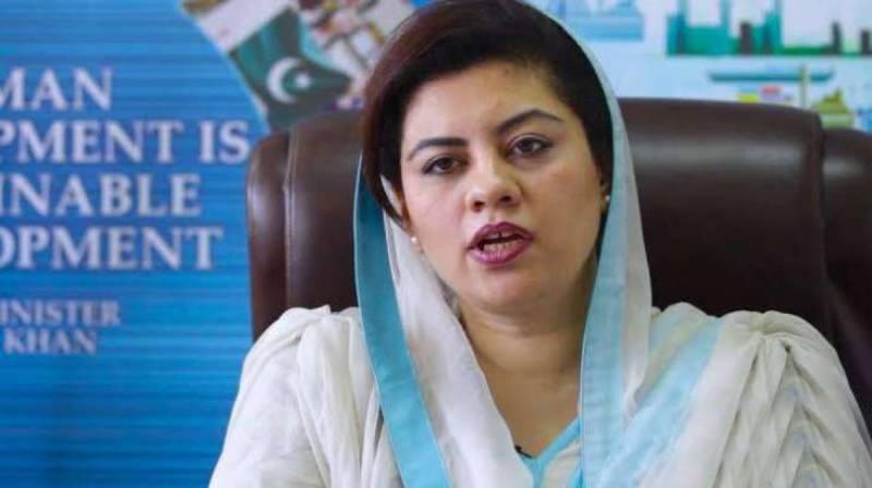 PTI's Kanwal Shauzab, three children contract Covid-19