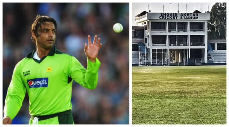 Rawalpindi stadium named after Pakistan's bowling legend