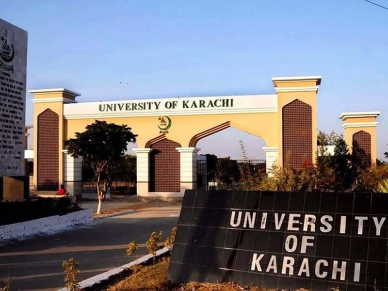 Karachi University postpones B.Com annual exams