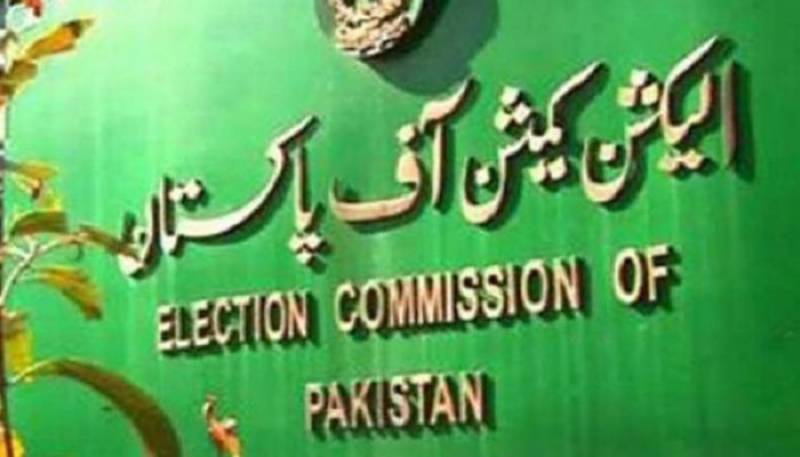 PTI demands Election Commission of Pakistan be disbanded for 'not being neutral'