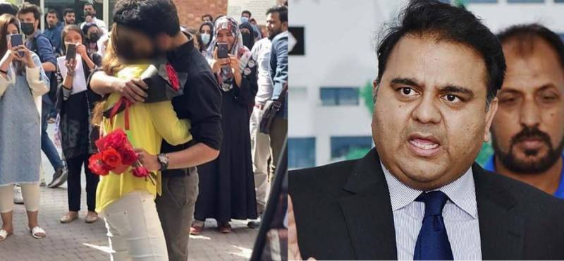 PTI's Fawad Chaudhry reacts to UoL students' expulsion for hugging on campus