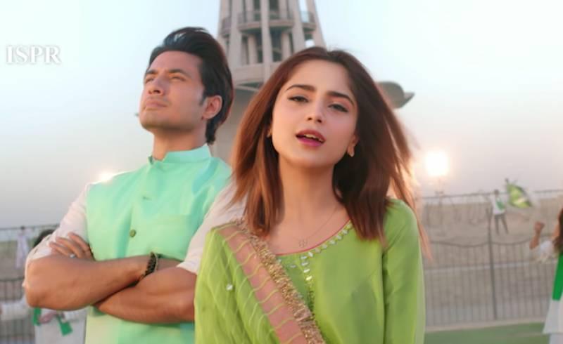 Aima Baig and Ali Zafar star in ISPR's Pakistan Day song