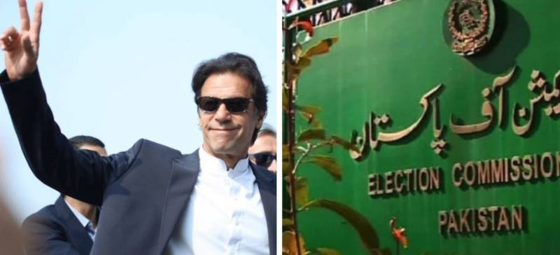 ECP trashes PPP plea against PM Imran for issuing funds before Senate polls
