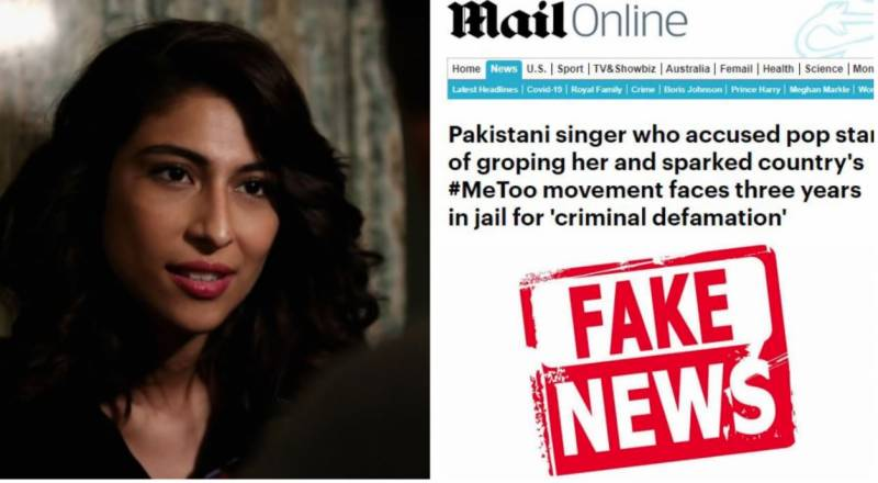 Indian, British media falsely report imprisonment of Meesha Shafi in defamation case