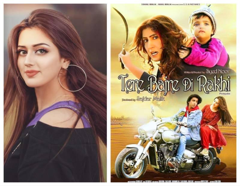 Tere Bajre Di Rakhi – TikTok star Jannat Mirza all set to make her acting debut