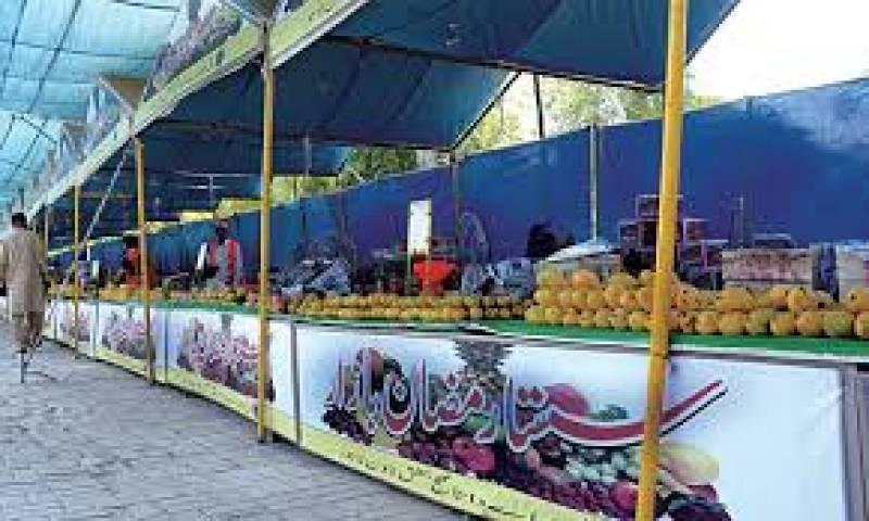 Punjab govt announces Rs7bn Ramazan package