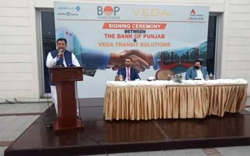 VEDA Transit Solutions secures Rs2.60 billion financing from BOP-led syndicate for procurement of Lahore Metro project's bus fleet