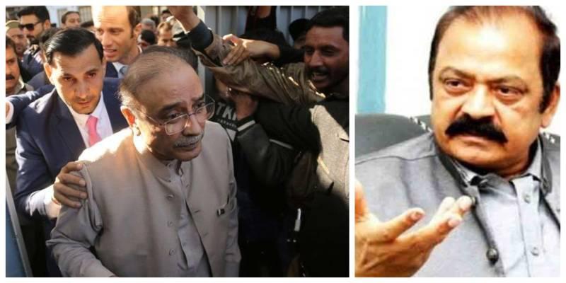 Asif Zardari admitted 'he is weak and can't battle establishment', says Rana Sanaullah