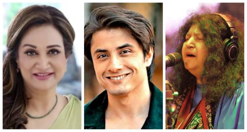Bushra Ansari, Abida Perveen and Ali Zafar among others awarded on Pakistan Day