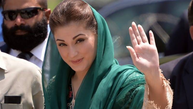 NAB office declared 'red zone' ahead of Maryam Nawaz's appearance in graft cases