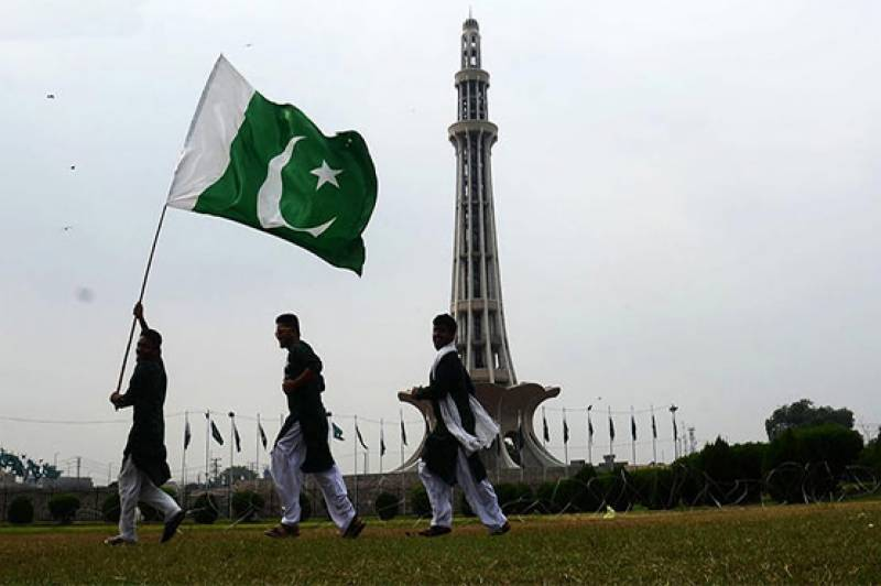 Nation celebrates Pakistan Day with zeal today
