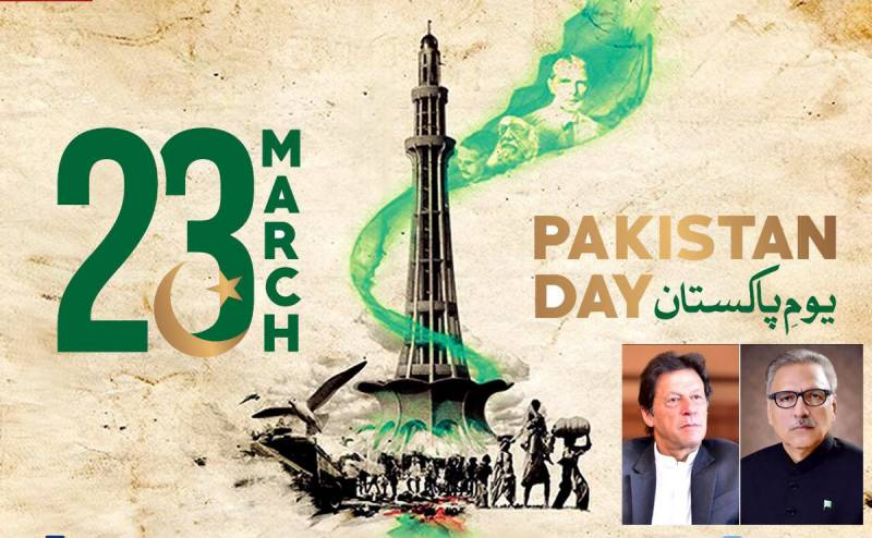 Pakistan Day: President, PM vow to make country stronger, welfare state