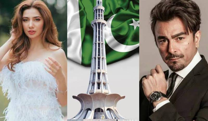 Stars celebrate Pakistan Day with zeal and zest