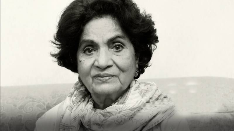 Literary genius Haseena Moin passes away at 79
