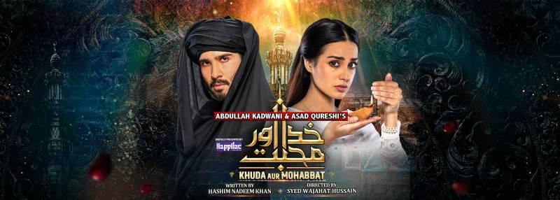 Iqra Aziz cheers as Khuda aur Muhabbat hits 9.7 ratings on IMDB