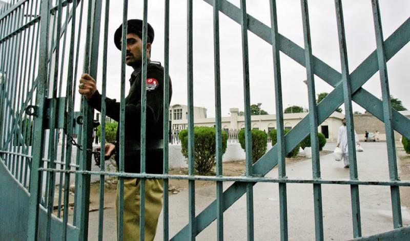 Pakistan's top judges visit model jail site in Islamabad