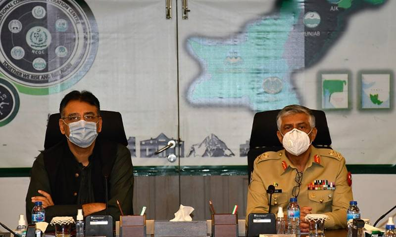 Pakistan's top monitoring body meets today to discuss new anti-Covid measures in Punjab, KP