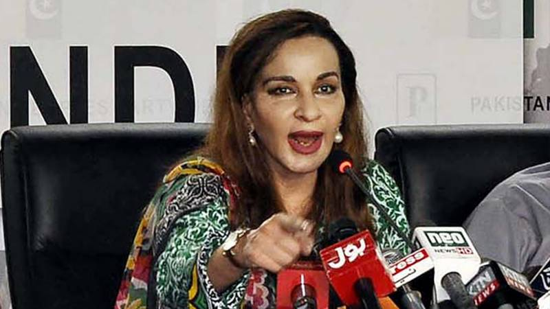 PPP hits back at PML-N over 'politics of resignation'