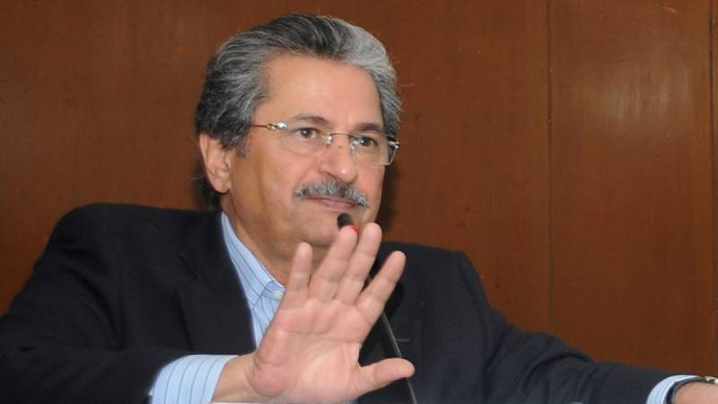 Shafqat Mehmood announces date for O-level exam in Pakistan