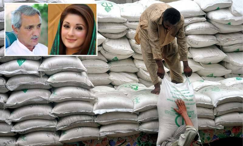 FIA issues call-up notices to sugar mills' owners including Maryam Nawaz, Jahangir Tareen