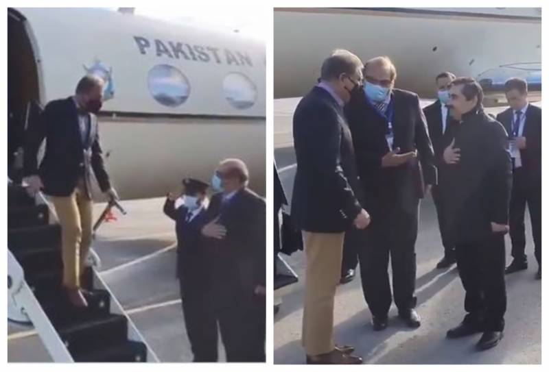 FM Qureshi reaches Tajikistan to attend Heart of Asia conference (VIDEO)