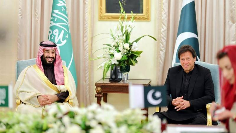 PM Imran appreciates Saudi Crown Prince MBS' green initiatives against climate change in telephonic contact